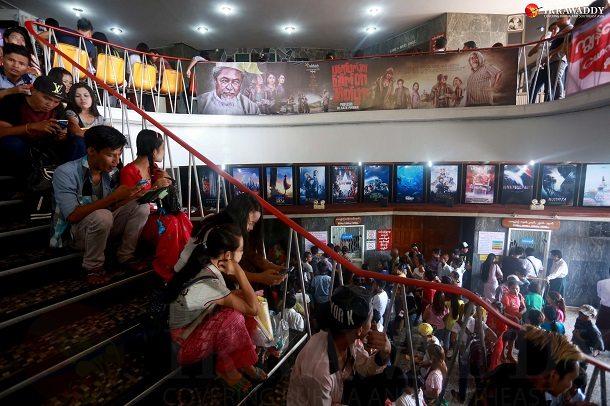 Thamada Cinema in downtown Rangoon.