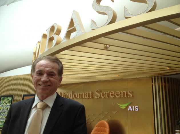 The late Jim Patterson at Embassy Diplomat Screens in Bangkok, Thailand.