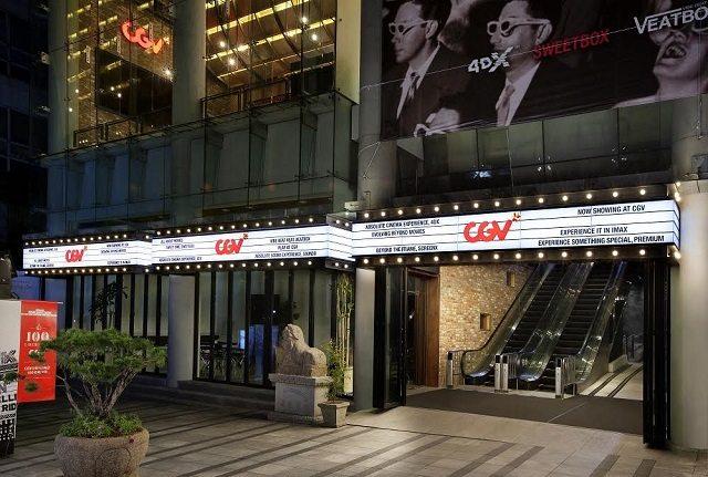 A winning brand - CJ CGV cinema. (photo: The Fact / CGV)