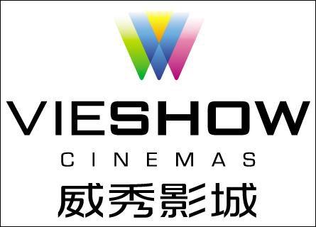 Vieshow Cinemas logo
