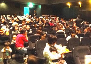 Mother-baby screening in 2011. (photo: Tachikawa Cinema City)