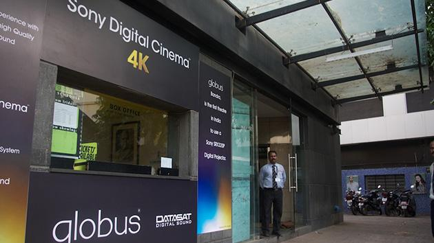 Globus Cinema Mumbai will soon be an SPI cinema. (photo: Creativecow)