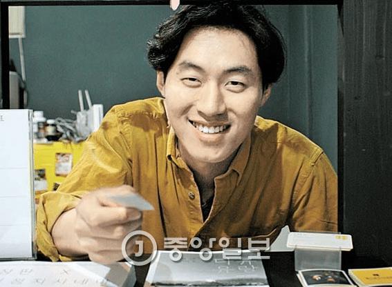 Cinema entrepreneur Yujaegyun. (photo: Jo!n)