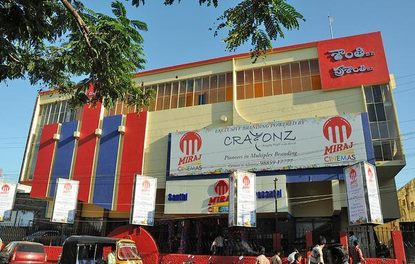 A Miraj Cinemas property in Vijayawada. (photo: Hindu Businesslike)