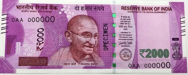 Not helping at the BO - new 2,000 rupee note.