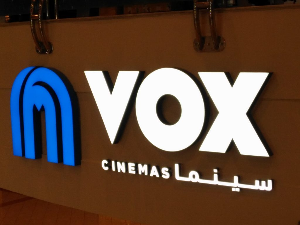 Vox Cinemas, Marina Mall, Abu Dhabi (photo: Patrick von Sychowski / Celluloid Junkie)