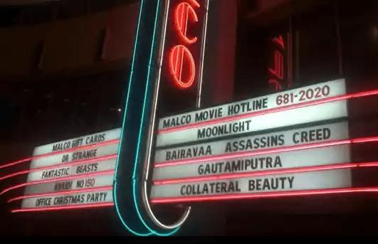 Malco Woxfchase cinema. (photo: John Beifuss)