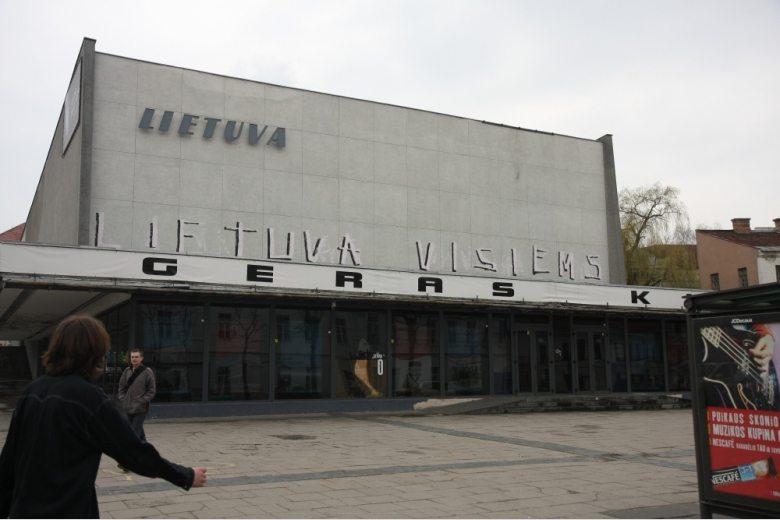 Kino Lietuva in Vilno (photo: BNS / Julius Kalinskas)
