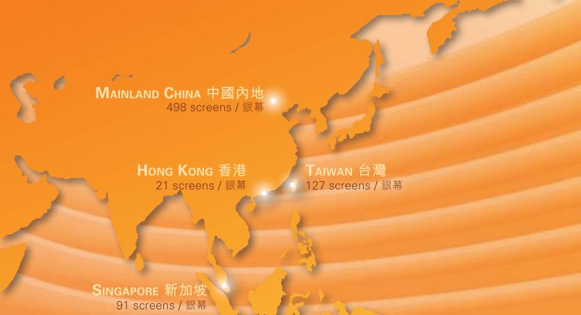 OSGH cinemas across Asia. (graphics: Sina)