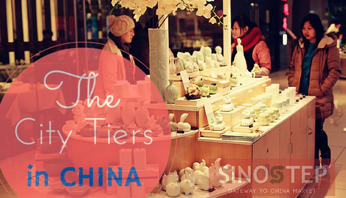 SinoStep: All You Need to Know about China City Tiers