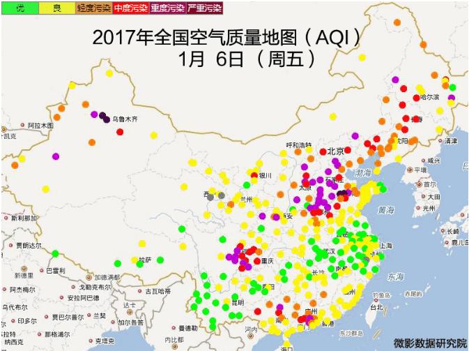 China smog alert - BO impact?