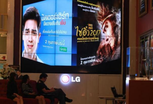 Not enough Thai films in cinema. (photo: Somchai Poomlard / Bangkok Post)