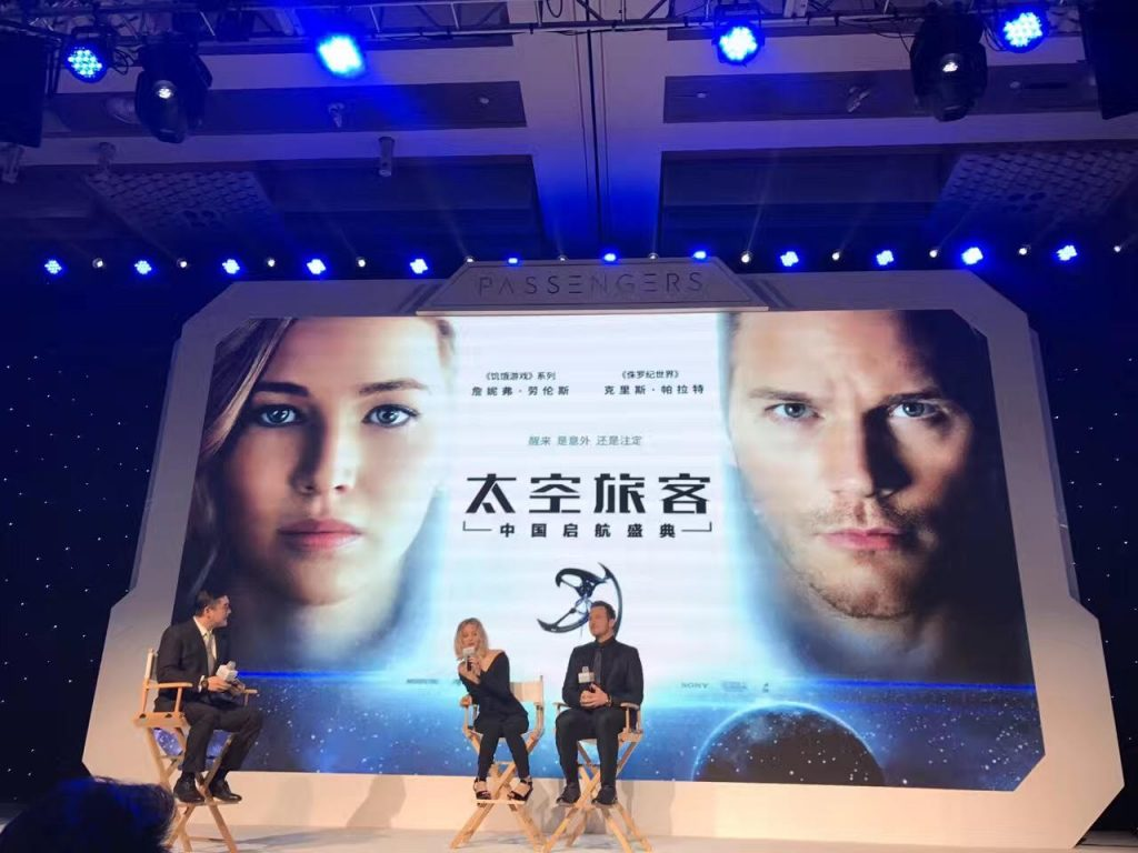 """Passengers"" in P.R. China. (image: Deadline Hollywood)"