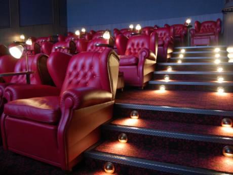 Roxy Boutique Cinema in Dubai, UAE