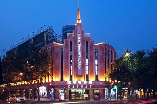 Cathay Pacific Cinema, Shanghai. (photo: Sina)