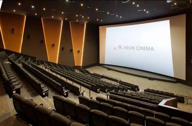 Aeon Cinema New Komatsu (photo: Aeon Cinemas)