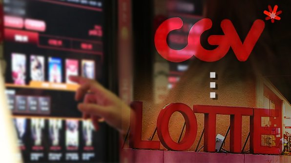 CGV and Lotte. (image: KBS News)