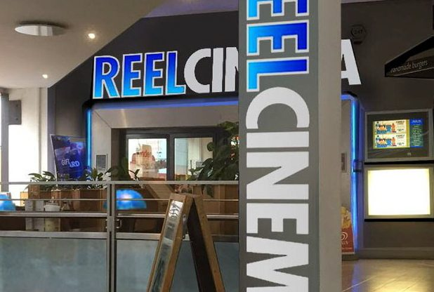 Reel Cinema Hull (photo: Hull Daily Mail)