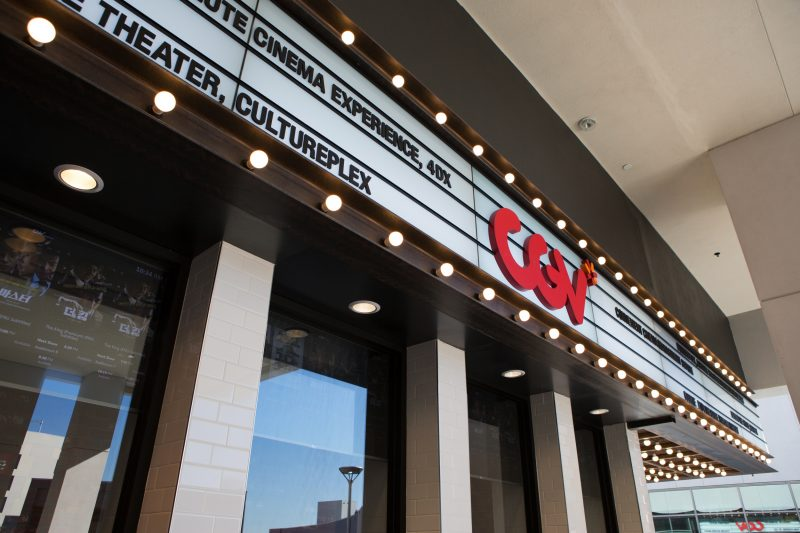 CGV Buena Park Grand Opening - Marquee