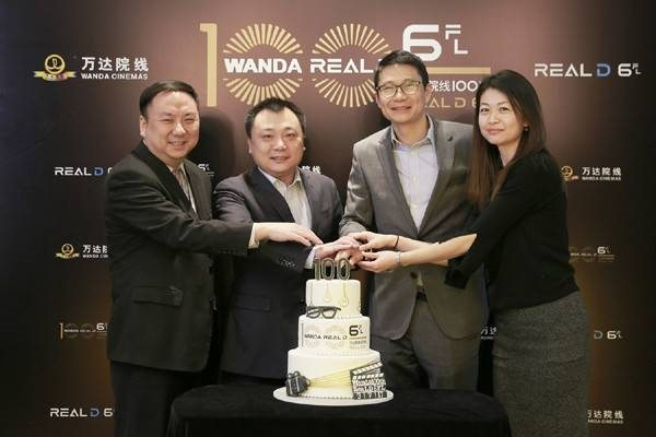 RealD6FL 100th Wanda screen celebration. (photo: Wanda/RealD)