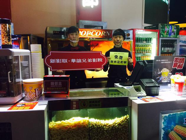 Cinema popcorn is big business in China.