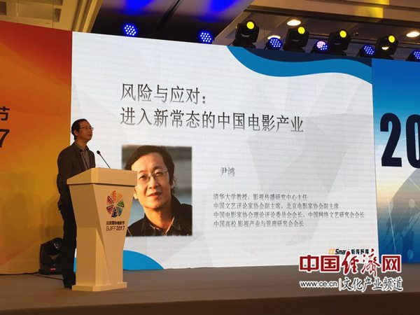 Professor Yin Hong delivering his keynote. (photo: Sina)