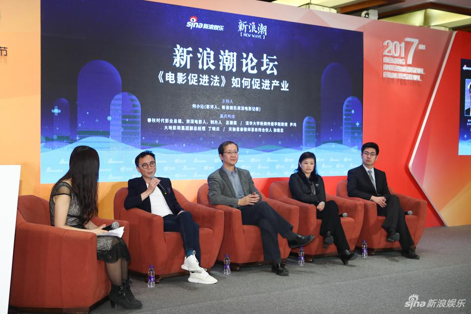 New Wave Forum panel discussion. (photo: Sina)