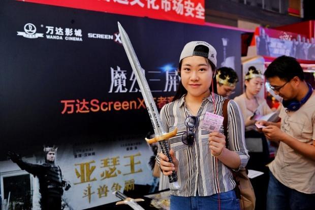 """King Arthur"" showing in ScreenX in Wanda cinemas. (photo: Mtime)"