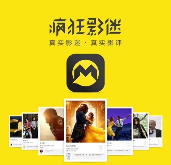 Shanghai DFC Baoshan Studios online promotion.
