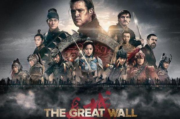 The perhaps not-so-Great Wall.