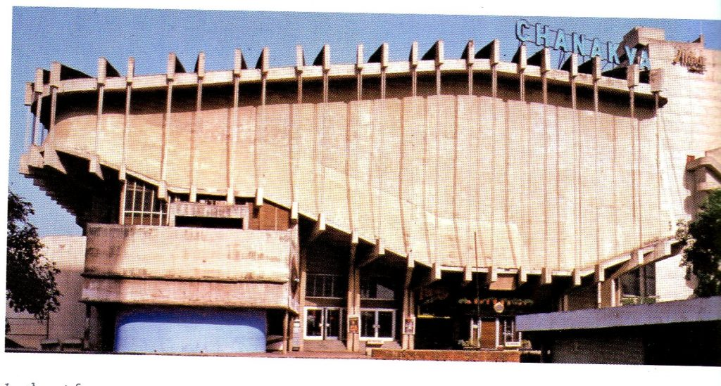 Chanakya cinema exterior. (photo: indiancine.ma)