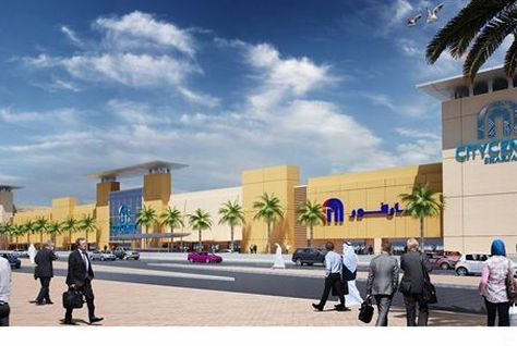 City Centre Sharjah will feaure 12-screen Vox cinema. (image: artist's impression)