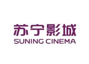 Tuning Cinema