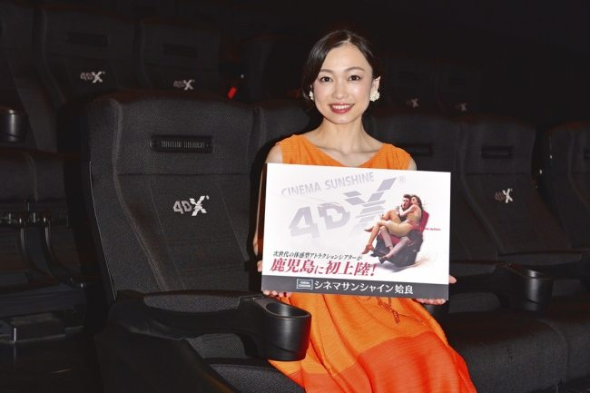 Sunshine Cinema offers 4DX seating. (photo: PR Times)