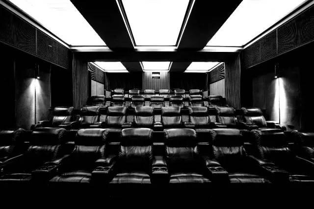CHAO cinema, Beijing.