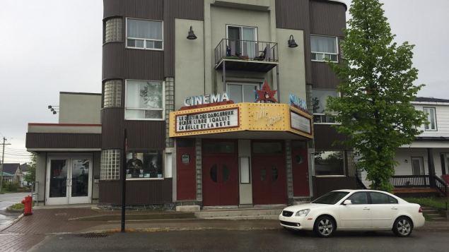 Cinéma du Rift de Ville-Marie, au Témiscamingue (photo: Radio-Canada / Tanya Neveu)