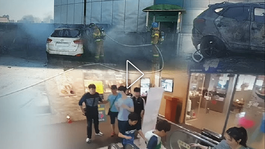 Burning car forces evacuation of cinema. (image: SBS News)