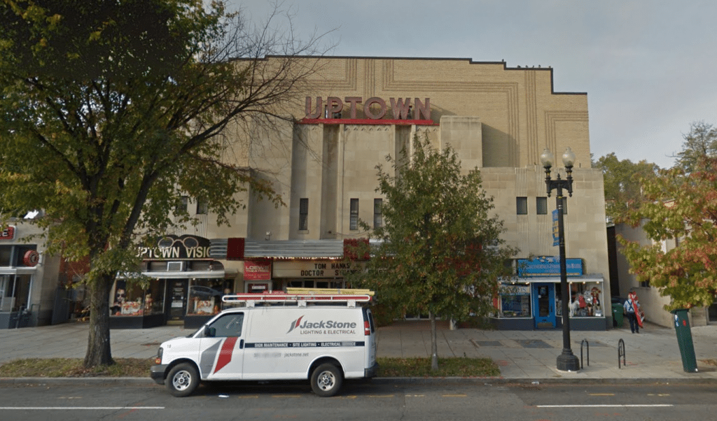 Uptown Theater, Washington DC. (image: Google Earth)