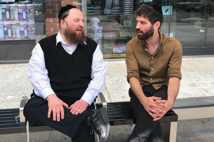 Menashe Lustig and Joshua Z Weinstein