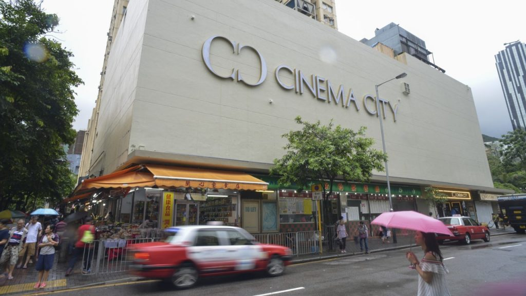 Honk Kong's latest Cinema City in Wan Chai. (photo: Antony Dickson / SCMP)Honk Kong's latest Cinema City in Wan Chai. (photo: Antony Dickson / SCMP)