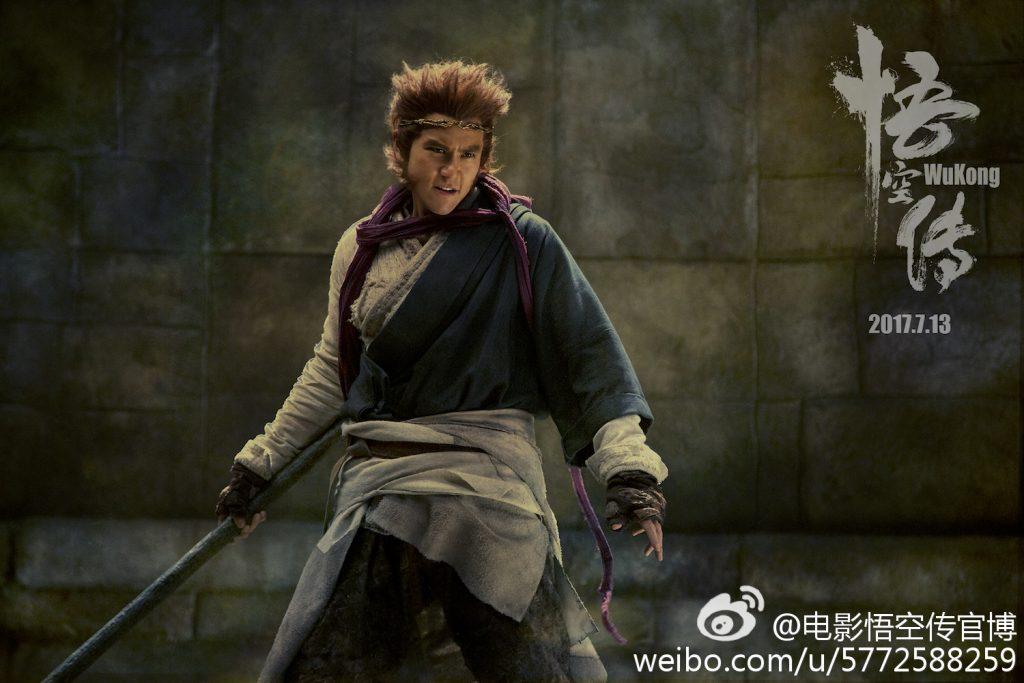 """Eddie Peng in """"Wu Kong""""."""
