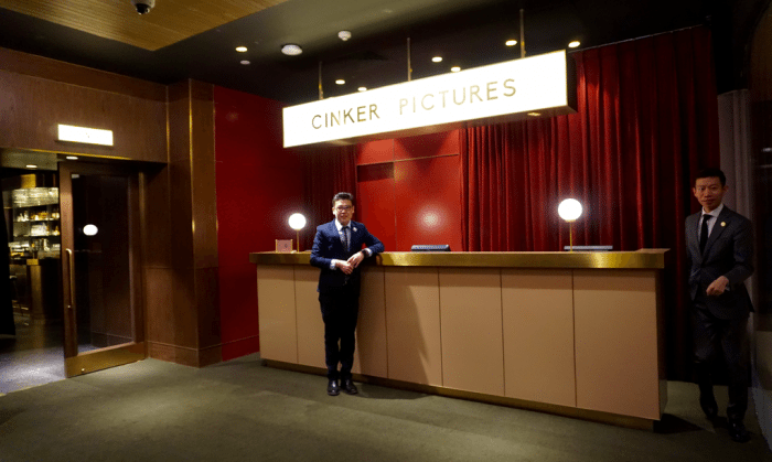 Beijing's Cinker Pictures cinema welcomes you. (photo: Going Global TV)