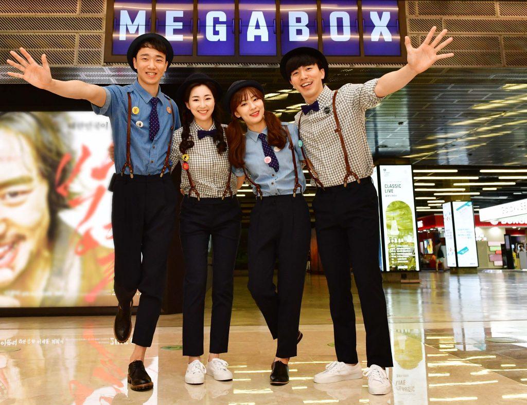 Megabox staff in their new uniforms. (photo: Break News)