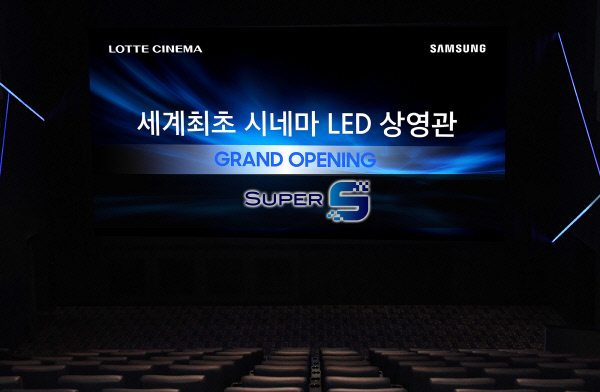 Samsung's Cinema LED screen in Lotte's Super S auditorium. (photo: Lotte)