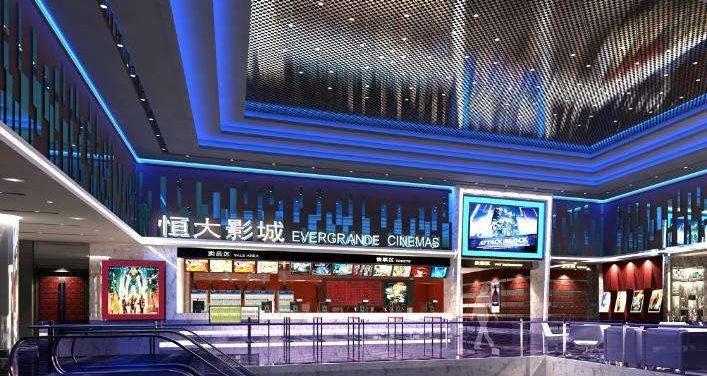 Evergrande Cinema. (photo: China Film Insider)