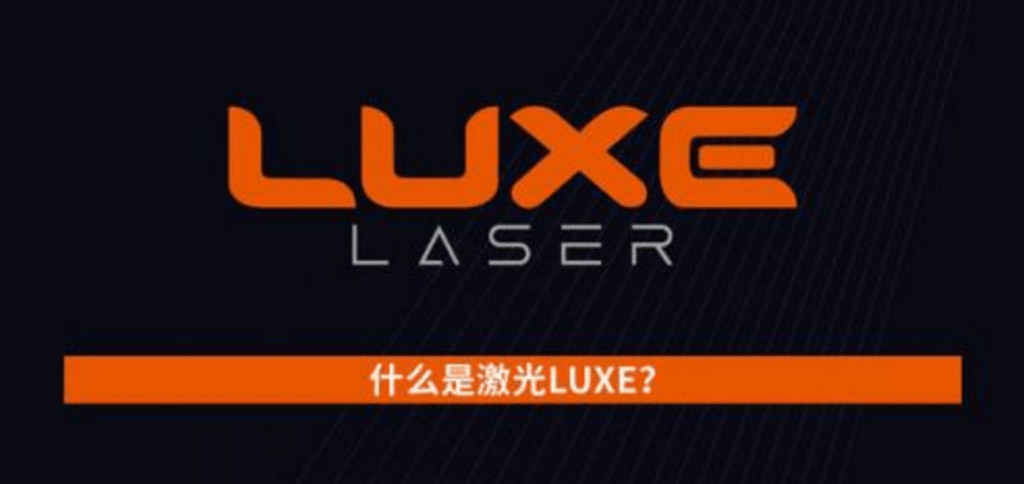 RealD Luxe Laser in China