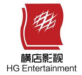 HG Entertainment