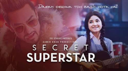 """Secret Superstar"" - set to release this Diwali."