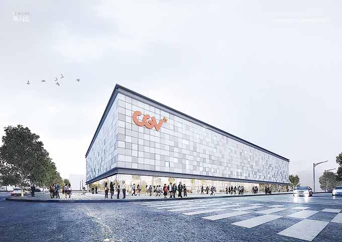 CGV in Ulsan opening in 2018. (image: artist's impression)