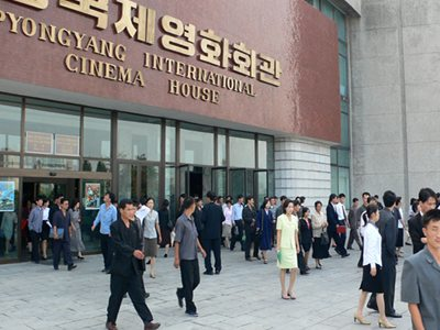 Pyongyang Cinema. (picture: PIFF)
